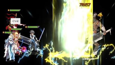 ソードマスターストーリー〜超高速バトルRPG